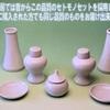 神棚で日本製の神具を使おう からわけセット