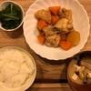 ホットクックで手羽元煮物は大根しみしみで時短で楽チン主食の完成