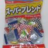 宝製菓 スーパーブレンド