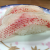 ランチ限定の寿司はやはり値段なりでした ∴ 回転寿し 一心 あいの里店