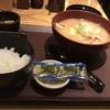 東京駅でおいしい朝食が食べれる初藤に行ってきた