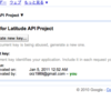 PHP(PEAR)でOAuth経由でGoogle Latitude APIを使う