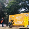 千葉市動物公園「BREW at the ZOO」