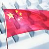 ネット規制、さらに強化=VPNを許可制に-中国