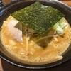 楓、横浜西口岡野町に初入店💫大満足👍通り挟んだ吉村家の長蛇の列を横目にラーメン一杯の幸せを噛み締めた。