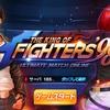 「THE KING OF FIGHTERS 98'UM OL」でポイ活 ※ポイ活達成!