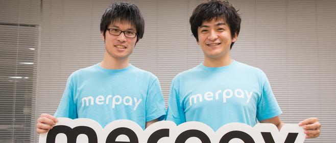 中国のモバイル決済に見る「その先の未来」メルペイCPO×PM対談