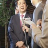 日米首脳が電話会談、北朝鮮への対応強化を確認