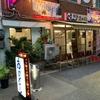 下関で鮮魚店が営む海鮮居酒屋『おかもと』
