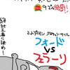 【2020・1月】笑えるコピペ パート28【ネット民の反応】