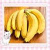 太れない私が太ったのは朝バナナのせい⁉︎
