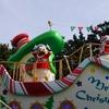 せっかくだから去年のクリスマスの写真を貼る【クリスマス】