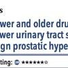 ACPJC:Therapeutics 前立腺肥大症の下部尿路症状に対する新旧両世代薬剤で効果に差がない