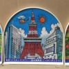 【プラレール】風景スタンド