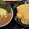 【中華そば とみ田】のつけ麺を食べた