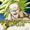 【雑記】30代おっさんが昔見てたアニメベスト3
