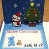 介護施設で絵本作り(クリスマスの飛び出すカードを手作りで・・・)