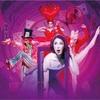 英国ロイヤル・オペラ・ハウス シネマシーズン2017/18 バレエ「不思議の国のアリス」