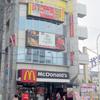 韓国水晶焼肉 チョアヨ