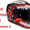 インパクト絶大!HJC RPHA 11 Venom 2レビュー!