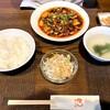 【上田市】香吃大食堂 ~落ち着いた個室風スペースで優雅に中華・点心を楽しむ~