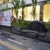 閑歩:『銀恋の碑』と『Sony Aquarium』