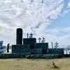 佐田岬に行きたいぞ!ツーリングレポート