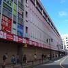 立川・第一デパート 完全閉店