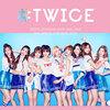 【注目】人気上昇中の韓流アイドル☆TWICE(トゥワイス)が可愛すぎる!