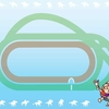【追い切り注目馬】【函館2歳ステークス】【かもめ島特別】他 7/18(土) 函館競馬 時計評価トップは内枠の・・・