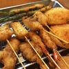 大阪・新世界で串揚げ食ってきた。