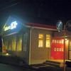 ガスト 練馬春日町店