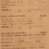 シェラトン宮崎②クラブフロア