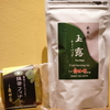 京都・普賢寺、老舗茶園が作る手軽で人気な【水出し玉露】抹茶をふんだんに使用の【フィナンシェ】『舞妓の茶本舗 水出し玉露、抹茶フィナンシェ』