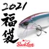 タイニークラッシュ、ダッジ、カバースキャットなどが入った「2021バックラッシュ福袋」本日12時より発売!