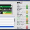 FIFA19、キャリアモード、OVRの謎……(バグ…)