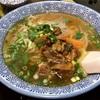 弥生町の「中国蘭州牛肉拉麺 王記」でいろいろ