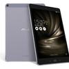 「ZenPad 3S 10 LTE」ASUS、2K解像度の10型SIMフリータブレット
