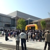 三重総合博物館に行ってきた★三重県津市