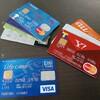 クレジットカード処分第2弾【解約方法の説明付き】