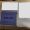楽天カード入会ポイント使って1,036円で購入したSIMフリースマホ「ZTE BLADE 01 ブラック」が届いたので開封する