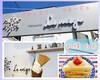 【札幌白石】パティスリー ラネージュ【シュークリーム130円!清田通の人気店】