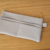【300円ショップ】illusie300(イルーシー300)で購入した長財布がおすすめ