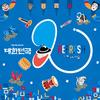 【歌詞訳】ZICO(ジコ), KANG DANIEL(カン ダニエル) / Refresh