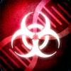 お知らせ: 新たなるジャンルについて〜 Plague lnc伝染病株式会社