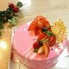 友人へo(*⌒―⌒*)o  ミロワールフランボワーズ☆フランボワーズムースとホワイトチョコムースのミラーケーキ♪♪