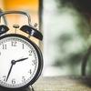 2020年 10月19日更新 早起きや夜更かしが出来ない人はもっと自分の時間の使い方を知るべき。