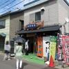 夏休み(2)小樽へ