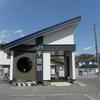 山田線-14:千徳駅