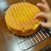 クリスマスケーキの練習